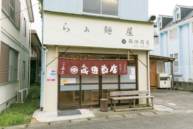 ついに最終回!「らぁ麺屋 飯田商店」の神奈川愛あふれる限定麺は?