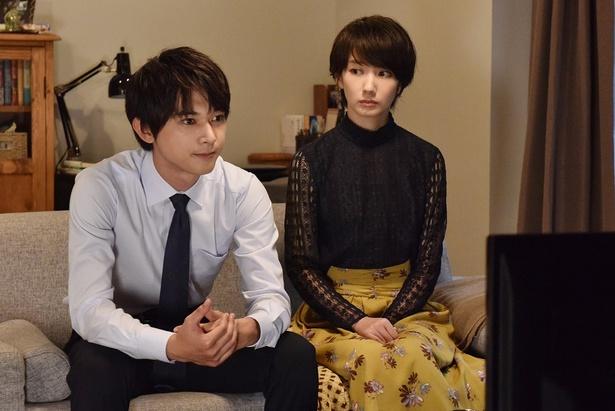 祐一(吉沢亮)との結婚に迷いが生じ始めてしまうさやか(波瑠)