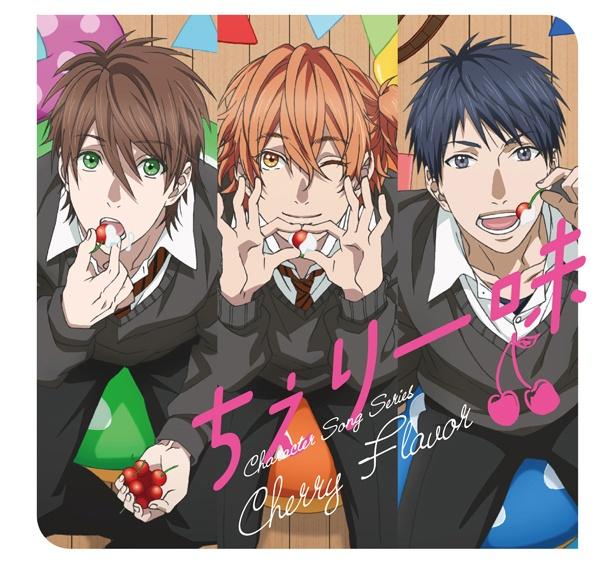 【写真を見る】「ちぇりー味」の可愛い(?)CDジャケット。タイトルのチェリーを手に、モリモーリ学園1年生の3人がポーズ!