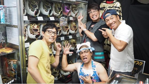 出演する浜ロン、桐畑トール、古坂大魔王、上田晋也(写真左から)