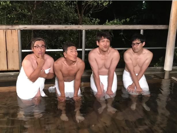 締めの露天風呂では、古坂大魔王と上田晋也の2人が温泉に漬かりながらのト ークだけで「1時間番組」を作っていた思い出を語る場面も