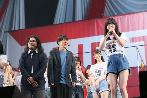 ステージの合間には、NGT48の2期生の紹介も