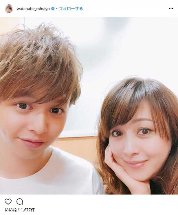 渡辺美奈代と息子・矢島愛弥