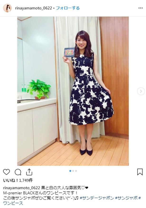 【写真を見る】雑誌でグラビアを披露したほどの美貌の持ち主・山本里菜アナの肩出しワンピース姿