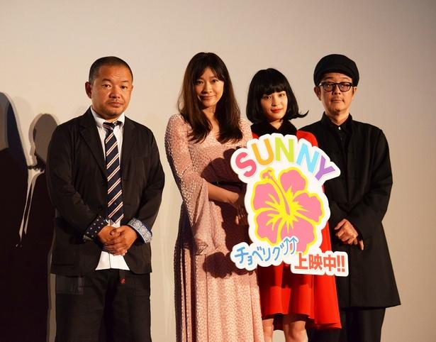 「SUNNY―」舞台あいさつに登壇した大根仁監督、篠原涼子、広瀬すず、リリー・フランキー(写真左から)