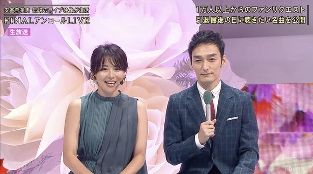 """草なぎ剛、""""日本の宝""""安室奈美恵に感謝「たくさんの曲を届けてくれてありがとうございました」"""