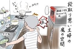 何それ魔法なの⁉︎ 野菜に熱湯をかけるだけで一品完成!要領悪い主婦の味方あらわる