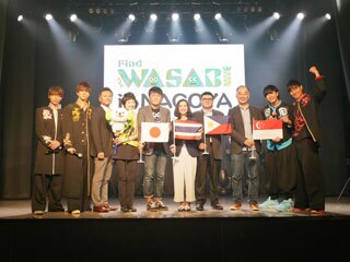 名古屋など日本の魅力を発見するリアリティ紀行番組『Find the WASABI inNAGOYA』