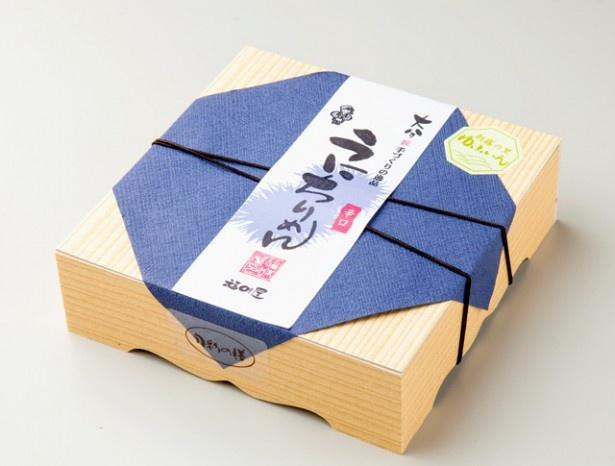 福味屋 湯の坪店 / 「うにちりめん」(950円)。濃厚なウニの旨味でご飯が進む。辛口と甘口の2種