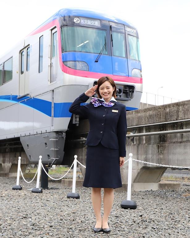 新型車両「3000系」と斉藤雪乃さん