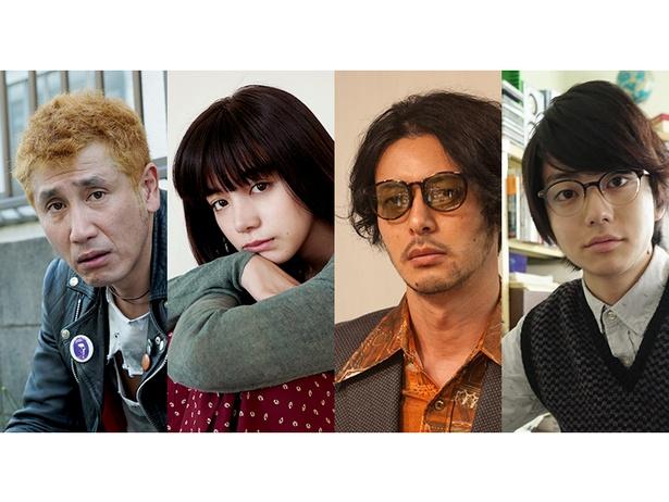 ドラマ「ルームロンダリング」(TBSほか)の出演者たち