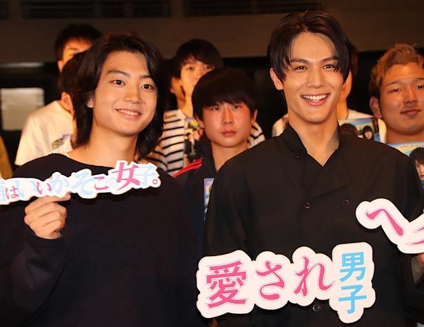 中川大志&伊藤健太郎、男子だらけの舞台挨拶で「モテ期はない!」と告白も