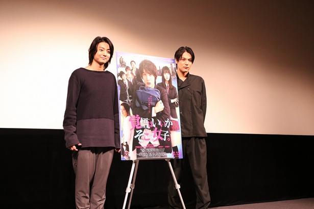 中川大志と伊藤健太郎が学生のギモンに答えた