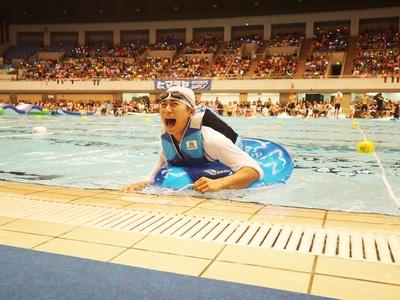 泳げない祭nine.清水天規は水の恐怖から絶叫