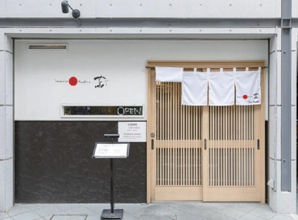 進化が止まらない世界に誇る日本Soba!ラーメンWalkerグランプリ殿堂店「Japanese Soba Noodles 蔦」