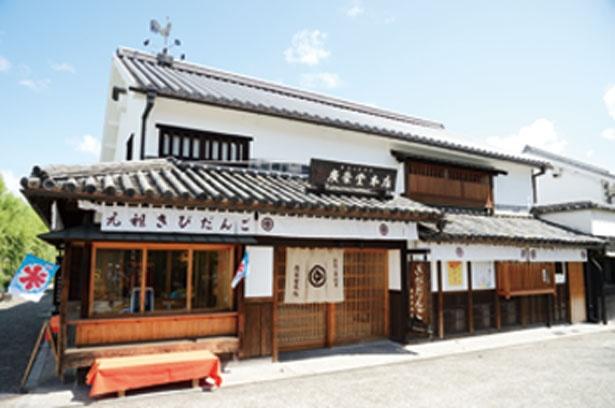 1階は販売スペースとカフェスペース、2階はギャラリーになっている/廣榮堂 倉敷雄鶏店