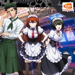 オリジナルグッズも販売!TVアニメ「シュタインズ・ゲート ゼロ」のコラボカフェが開催!