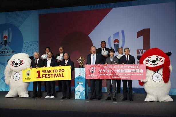 9月20日に行われた「ラグビーワールドカップ2019日本大会 1 YEAR TO GO KICK-OFF EVENT」。右から3人目が櫻井翔