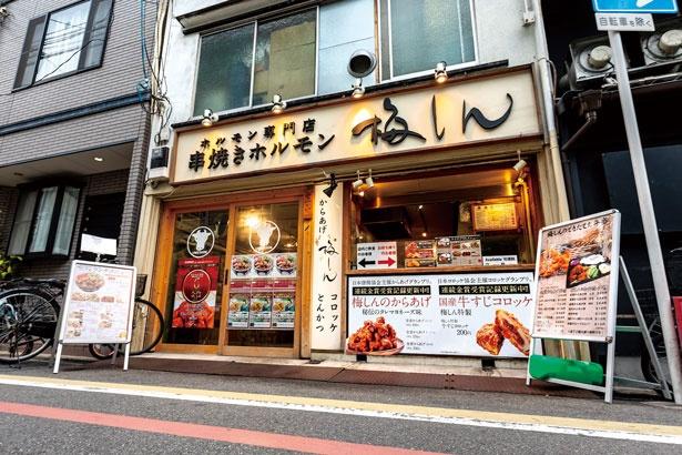 六角通に面し、京都の町並みに調和した和の店構え/京都串焼きホルモン 梅しん