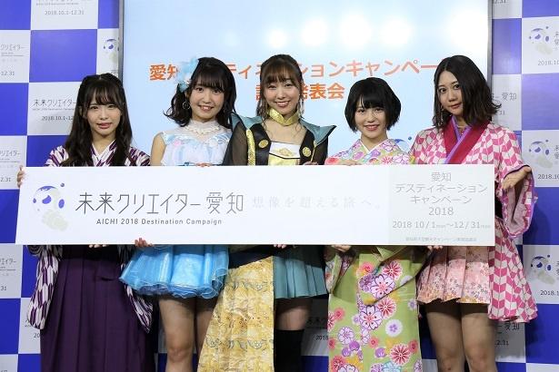 SKE48が特別衣装で地元・愛知をアピール! 1日副知事にも内定!?