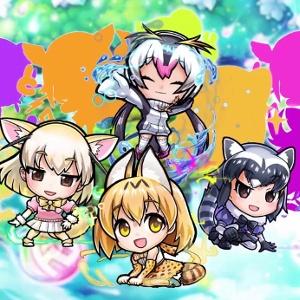 スマホ向けRPG「コトダマン」とTVアニメ「けものフレンズ2」のコラボが決定!