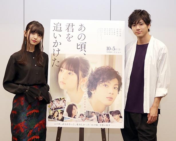 10/5(金)公開「あの頃、君を追いかけた」で初共演した山田裕貴と齋藤飛鳥