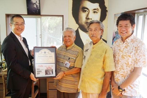 (左から)鈴木専務理事、赤嶺町長、金城氏、末吉観光協会会長