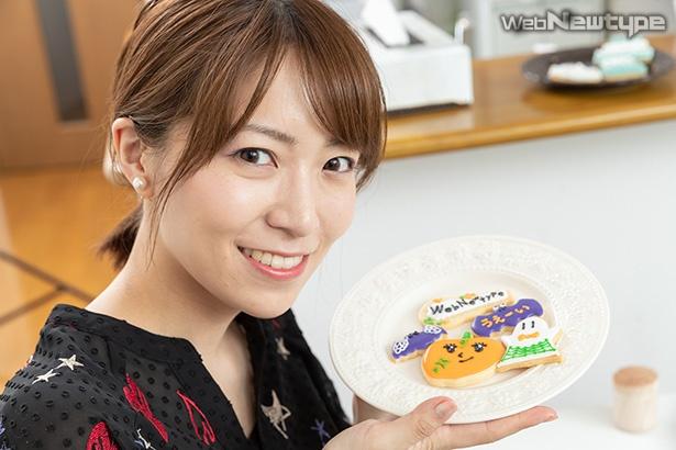 青木瑠璃子、クッキーづくりでモテを知る…?