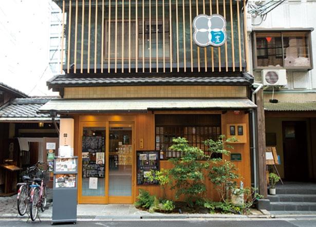 築100年以上の民家を改装した店内は、梁や天井、坪庭などを生かした京風/魚食処 一豊 道修町本店