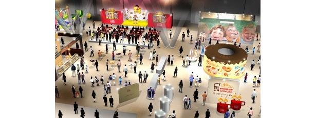 """入場も試食もぜ~んぶ無料! 史上最大級のミスドの""""ドーナツ祭り""""は8月26日(木)~29日(日)の4日間、東京国際フォーラム(有楽町)にて。"""