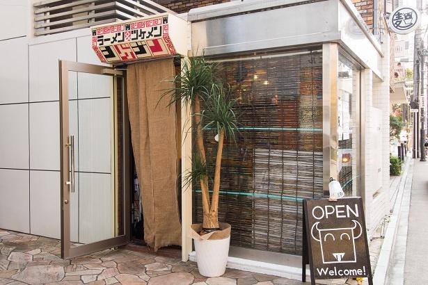 八王子駅北口のにぎやかな繁華街の一角にある。深夜3時まで営業しているので飲んだあとのシメにも利用できる