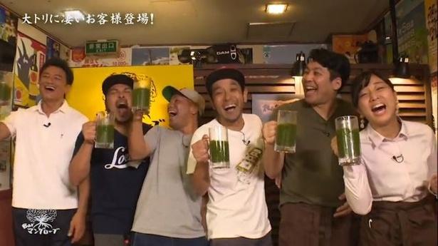 原田龍二と一緒に青汁をごくごく飲むメンバーら