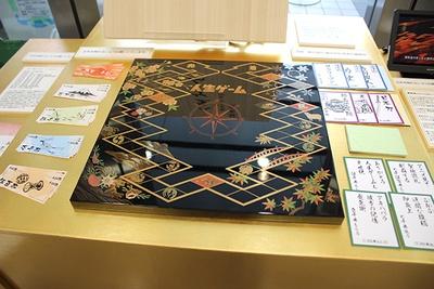 【写真を見る】50周年を記念した「輪島塗人生ゲーム」