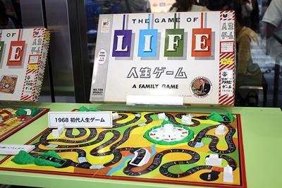 日本では1968年に初代人生ゲームが発売された