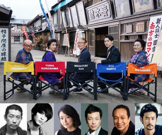『コード・ブルー』のあのフェローが映画初主演!周防正行監督の最新作が始動