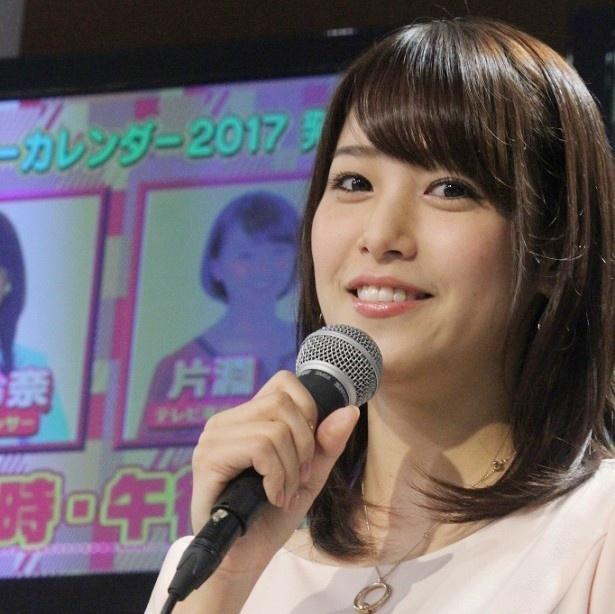 テレビ東京の鷲見玲奈アナが自身のSNSを更新