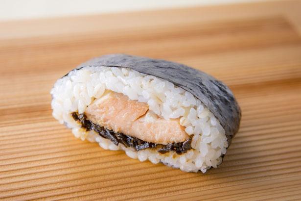 まるごと贅沢鮭と味わい深い塩昆布(280円)/笑屋にこや NICO-YA