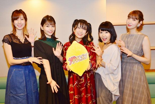 「あかねさす少女」のメインキャスト・黒沢ともよ、Lynn、東山奈央、小清水亜美、井上麻里奈にインタビュー!