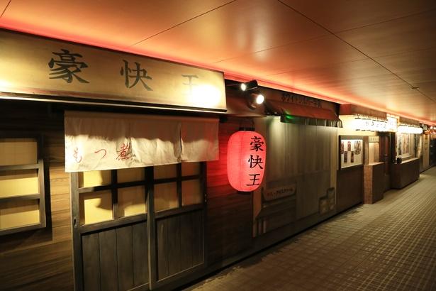 """東京大賞典の歴代優勝馬名を店舗の看板に冠する""""昭和ただいま横丁""""。いくつの馬名が隠されているのかチェックしてみよう"""