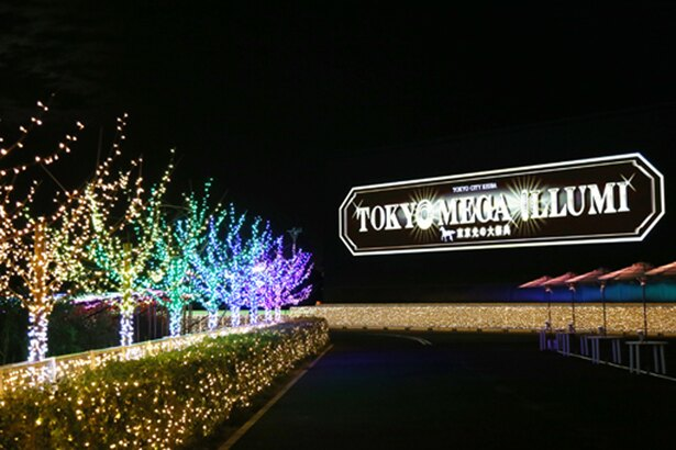 約800万球のLEDの光で大井競馬場の夜を彩る「TOKYO MEGA ILLUMINATION」
