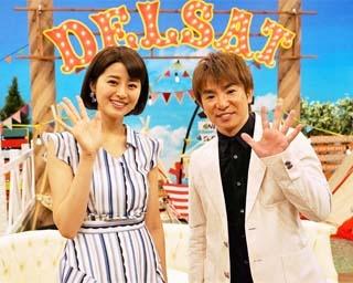 MCの2人とともに、塚ちゃんとはっしーもデルサタファミリーとして活躍中!