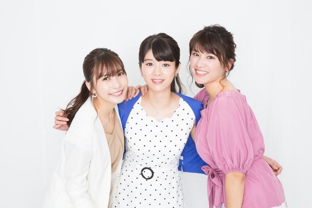 まるで姉妹のような仲の良さを見せる3人
