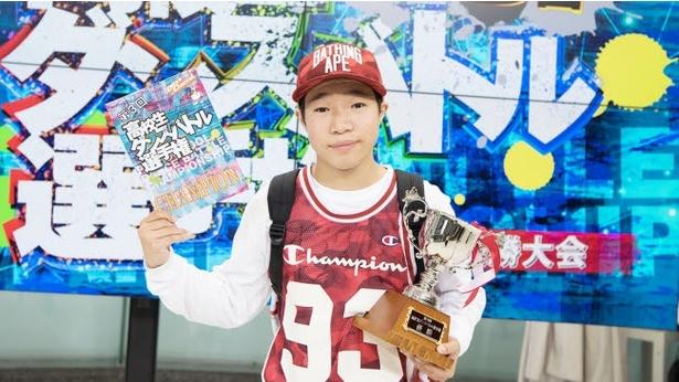第3回高校生ダンスバトル選手権_【優勝】優弥(POP、 LOCK/福島)