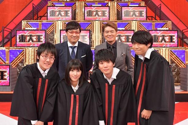 東大王チームは、MCのヒロミ・山里亮太との信頼もばっちりのよう!