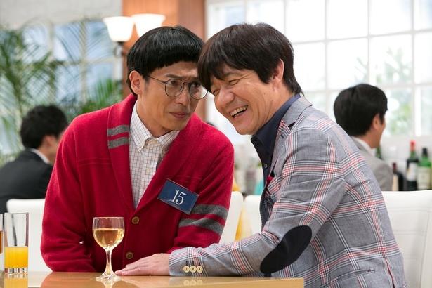 10月5日(金)放送の玉木宏がモテない男性を演じるコント「引き出してください」