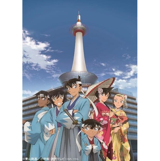 「名探偵コナン 紅の修学旅行」と京都タワーがコラボ!オリジナルグッズ多数登場!