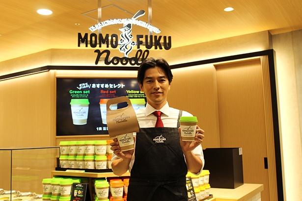要潤が初代店長! 2,145通りのオーダーメイドカップヌードル・ショップ「MOMOFUKU NOODLE」がうめ阪にオープン