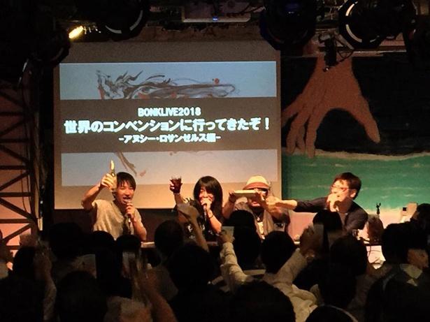 自由なトークで大盛況!上江洲誠主催トークイベント「BONKLIVE」リポート!