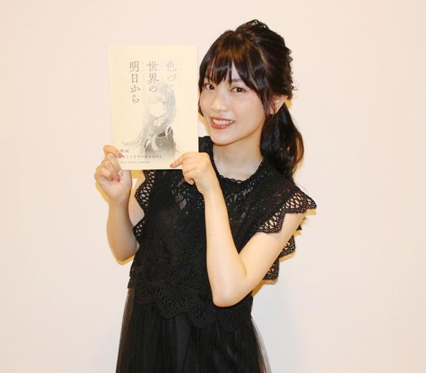 キャリさん(石原夏織)インタビュー第2弾は、瞳美との共通点などパーソナリティに迫る!