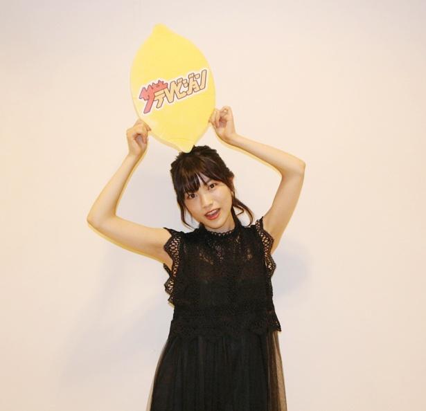 【写真を見る】キャリさん、レモンを持ってはしゃいでくれた!